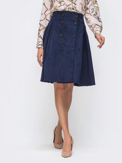 Расклешенная юбка из искусственной замши на пуговицах тёмно-синяя 41497, фото 1