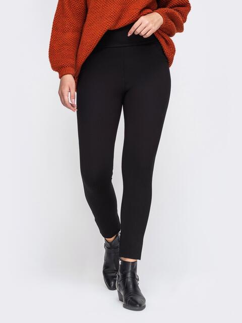 Черные брюки на флисе с завышенной талией батал 52460, фото 1