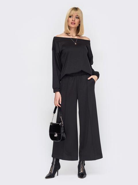 Черный костюм с кофтой и широкими брюками 52949, фото 1