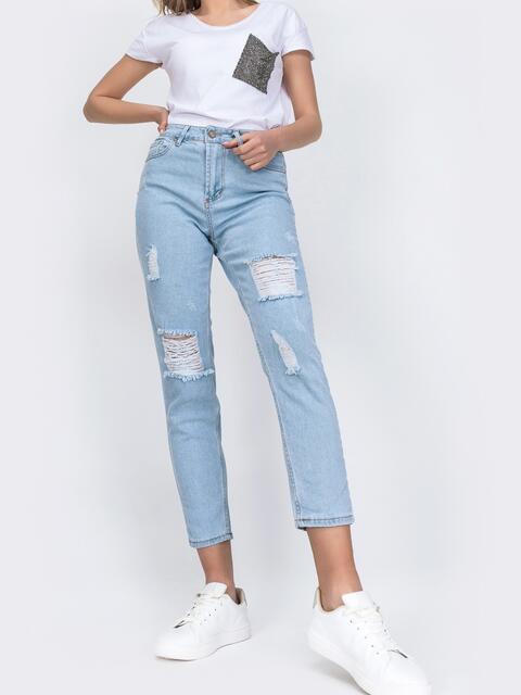Рваные джинсы светло-голубого цвета 48910, фото 1