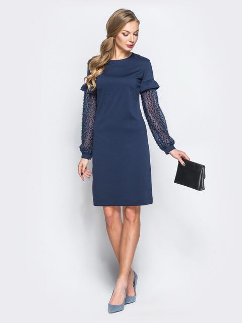 "Платье тёмно-синего цвета с ""травкой"" на рукавах 17962, фото 1"