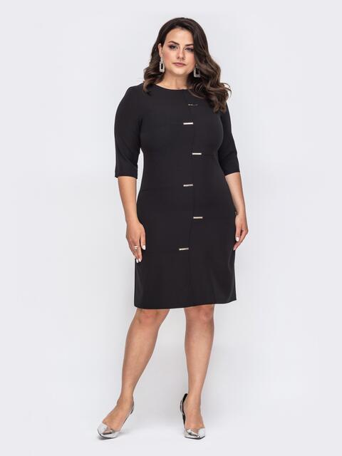Приталенное платье-миди большого размера чёрное 49875, фото 1