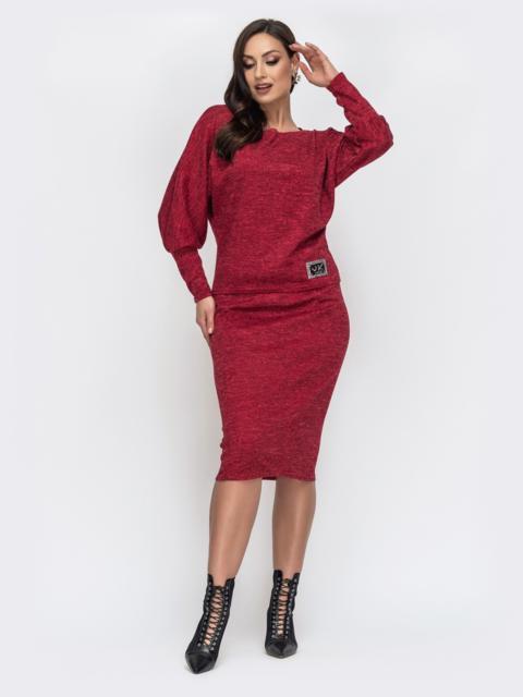 Красный комплект большого размера из кофты и юбки 44488, фото 1