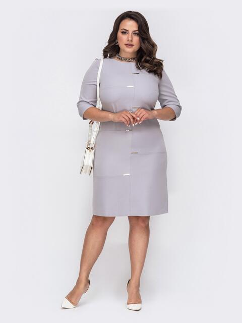 Приталенное платье-миди большого размера серое 49877, фото 1