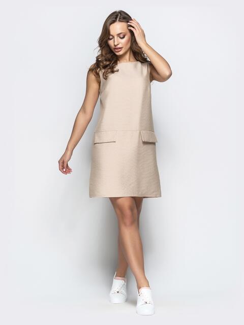 Бежевое платье прямого кроя с карманами обманками 21597, фото 1