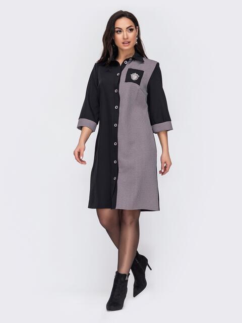 Черное платье-рубашка батал на пуговицах 52798, фото 1