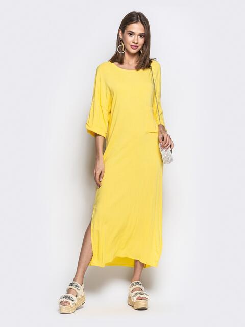 Желтое платье oversize с высокими разрезами по бокам 21947, фото 1