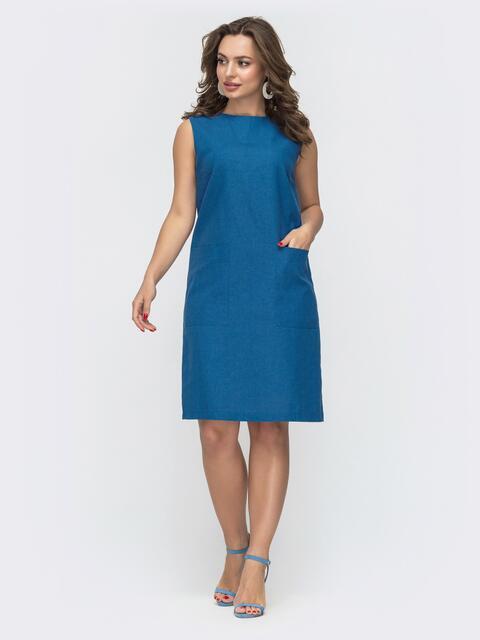 Синее платье свободного кроя с карманами 46995, фото 1