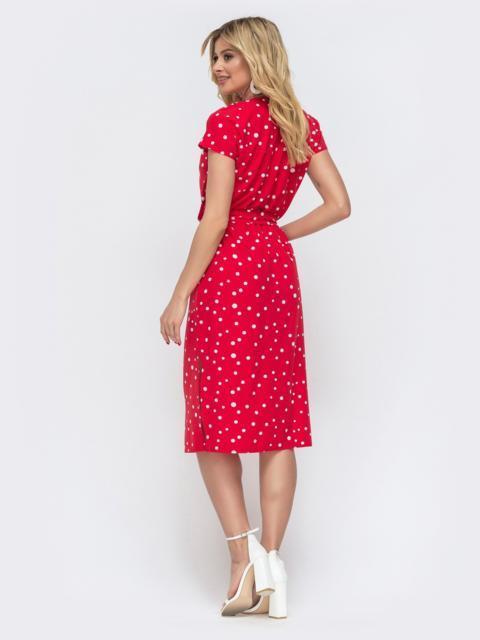 красное платье в горошек купить спб
