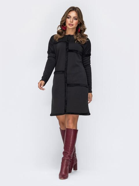 Трикотажное платье чёрного цвета со спущенной линией плеча 42108, фото 1