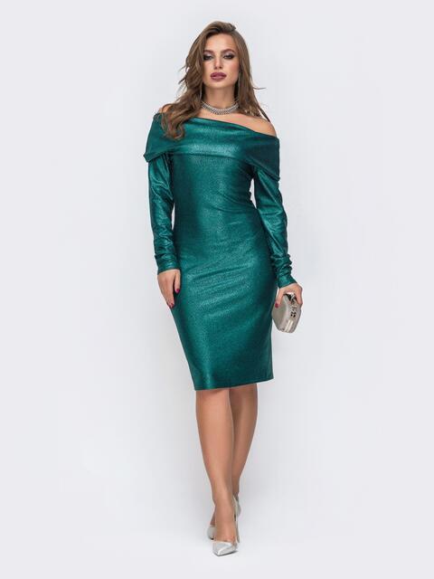 Зелёное платье-миди с напылением и открытыми плечами 42691, фото 1
