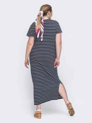 Трикотажное платье большого размера в полоску тёмно-синее 46341, фото 2