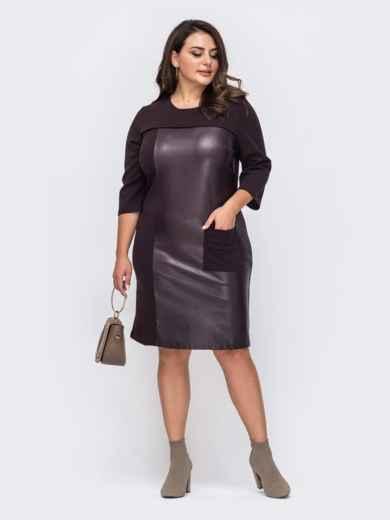 Коричневое платье большого размера со вставкой из эко-кожи 51265, фото 1