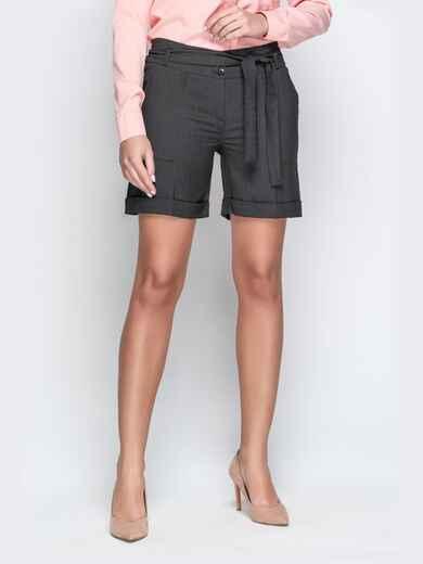 Серые шорты с отворотами и накладными карманами 21215, фото 1