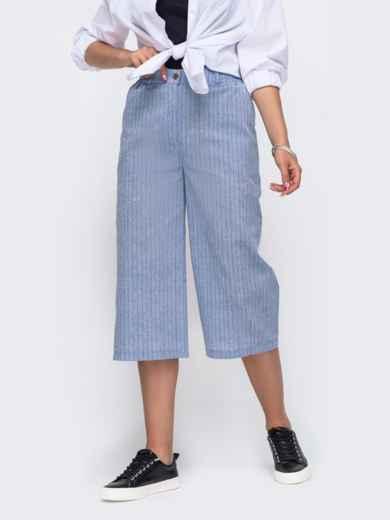 Льняные брюки-кюлоты в полоску голубые 50040, фото 1