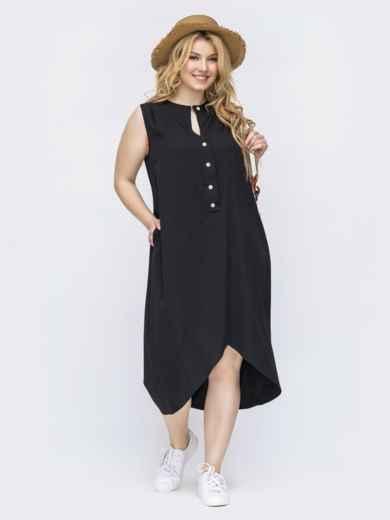 Платье батал чёрного цвета с удлиненной спинкой 46028, фото 1