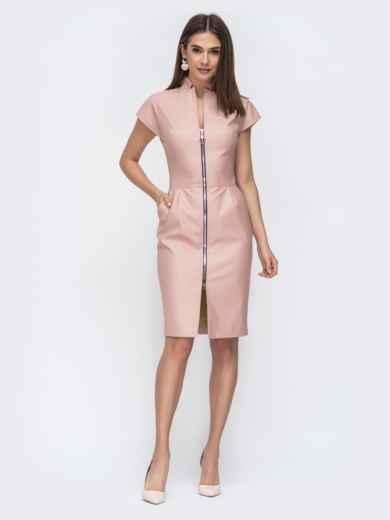 Платье на молнии со вшитым поясом розовое 45047, фото 1