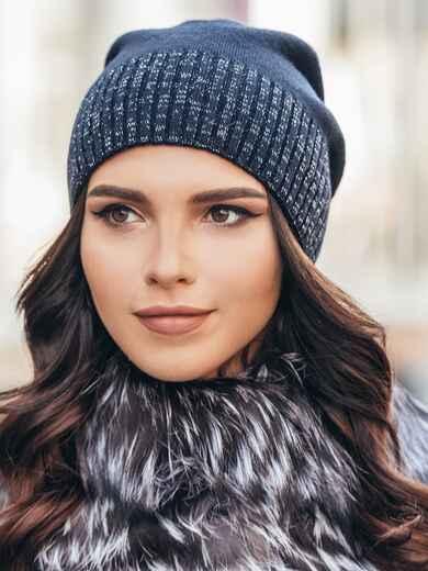 Темно-синяя зимняя шапка без помпона 14726, фото 1