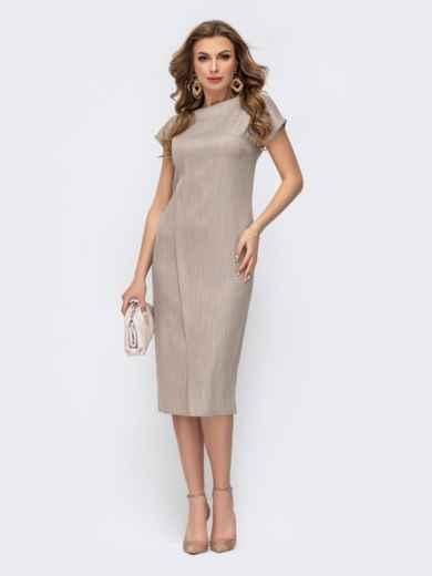 Бежевое платье-миди с треугольным вырезом на спинке 46785, фото 1