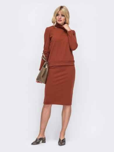 Терракотовый комплект из юбки и кофты с высоким воротом 50330, фото 1