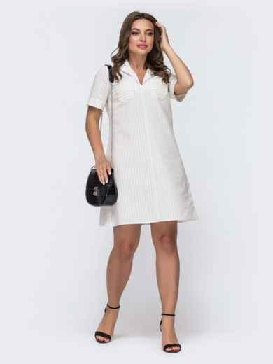 Молочное платье-трапеция в контрастную полосу 48050, фото 2