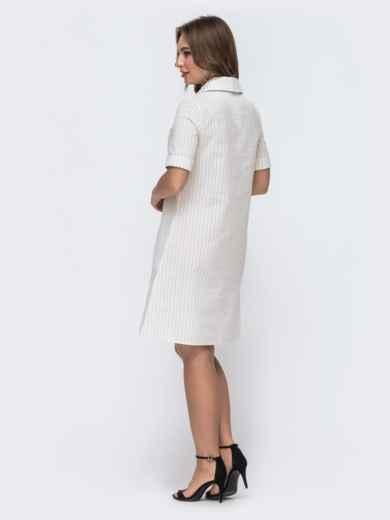 Молочное платье-трапеция в контрастную полосу 48050, фото 3