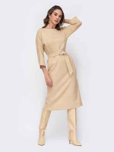 Бежевое платье с V-образным вырезом по спинке - 52764, фото 1 – интернет-магазин Dressa