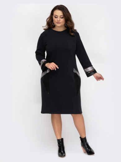Черное платье батал из вязанного трикотажа - 44521, фото 1 – интернет-магазин Dressa