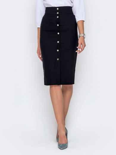 Чёрная юбка-карандаш на кнопках 40498, фото 1