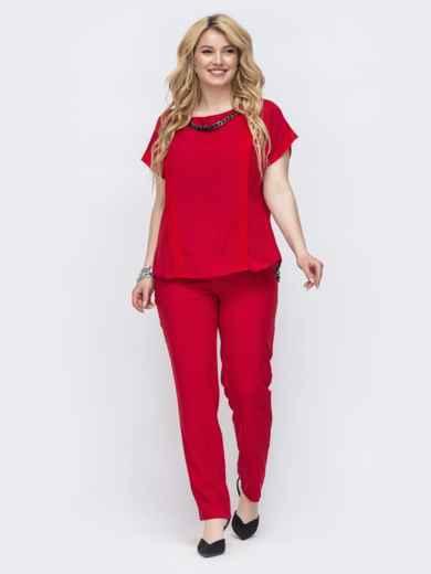 Комплект большого размера из блузки с брюками красный - 46018, фото 1 – интернет-магазин Dressa