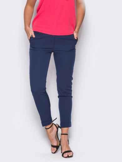 Синие брюки с кожаной отделкой на карманах 10327, фото 1