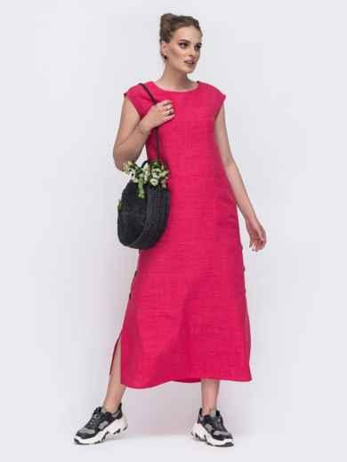 Платье-макси прямого кроя с разрезами по бокам коралловое - 48251, фото 1 – интернет-магазин Dressa