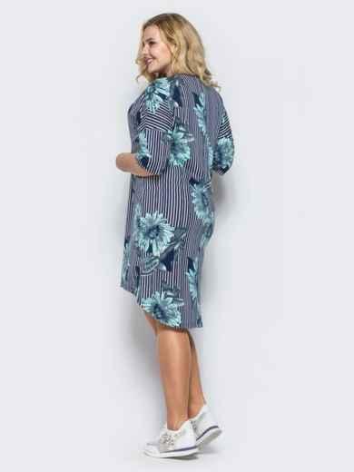 Платье свободного кроя в полоску с голубыми цветами 16666, фото 2