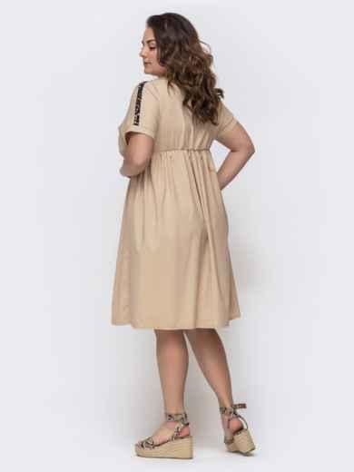 Платье батал с завышенной талией бежевого цвета 46152, фото 2