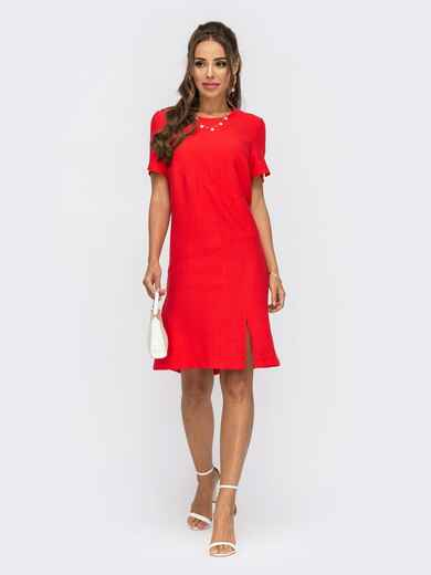 Платье-трапеция кораллового цвета с разрезом 54034, фото 1