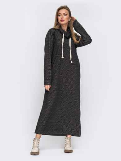 Свободное платье-макси с воротником-хомут серое 50955, фото 2
