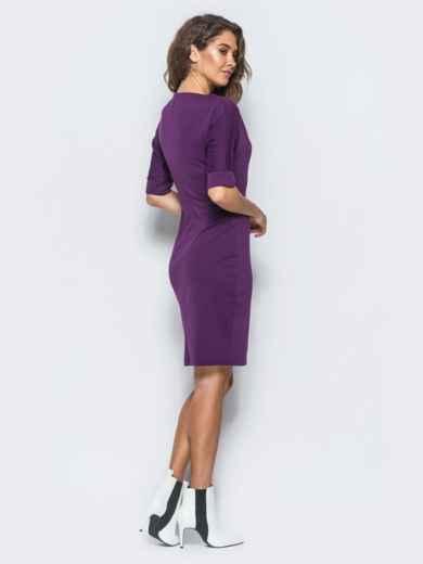 Платье фиолетового цвета с цельнокроеным рукавом 17422, фото 6