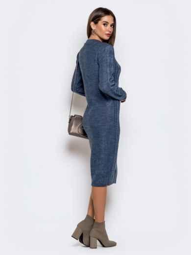 Вязаное платье-миди с косами синее 41061, фото 3