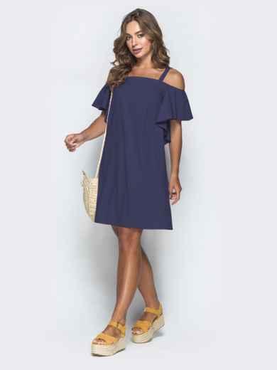 Свободное платье с открытыми плечами тёмно-синее 46645, фото 1