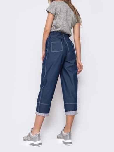 Джинсовые брюки с завышеной талией и подворотами 48452, фото 2