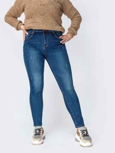 Зауженные джинсы со стандартной посадкой синие 41927, фото 1