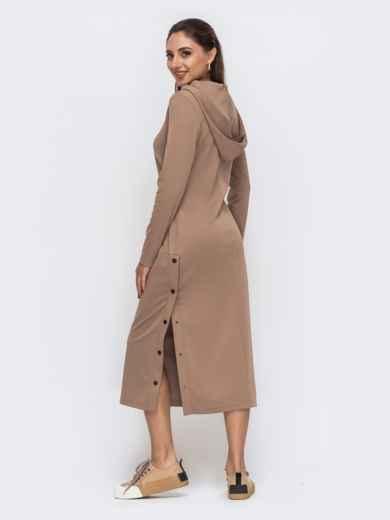 Приталенное платье-макси с разресом сбоку бежевый 51361, фото 2