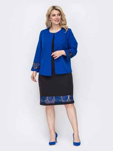Комплект батал из жакета и платья синий 49844, фото 1
