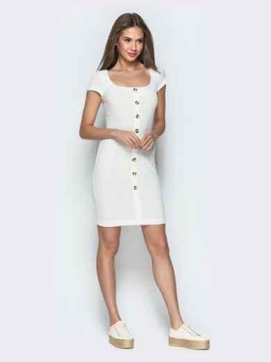 Обтягивающее платье с круглым вырезом и пуговицами белое 38604, фото 2