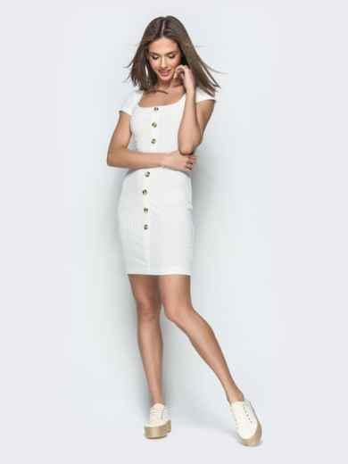 Обтягивающее платье с круглым вырезом и пуговицами белое 38604, фото 3