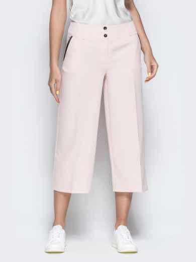 Укороченные брюки-кюлоты с карманами пудровые 38548, фото 1