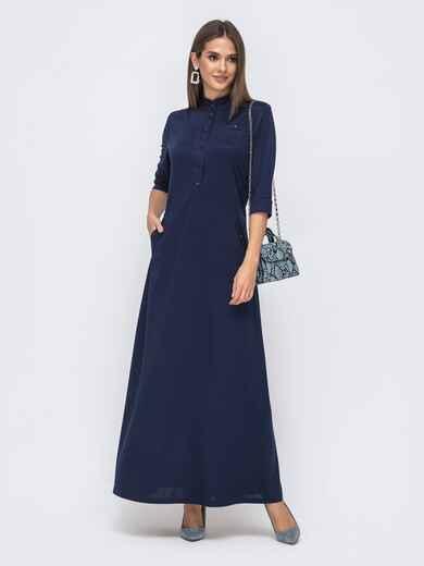 Приталенное платье-макси с карманами тёмно-синее - 41494, фото 1 – интернет-магазин Dressa