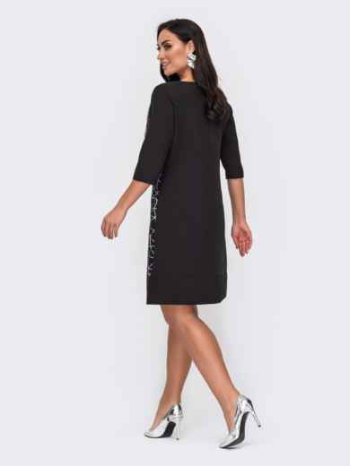 Чёрное платье большого размера с контрастным напылением 52196, фото 2
