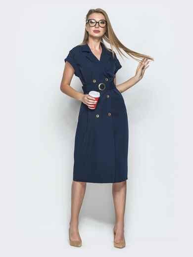 Платье-пиджак тёмно-синего цвета с поясом 40005, фото 1