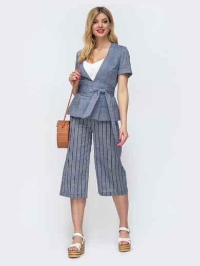 Синий комплект из жакета и брюками-кюлотами в полоску 46888, фото 1